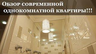 видео Расстановка мебели в однокомнатной квартире: фото дизайна