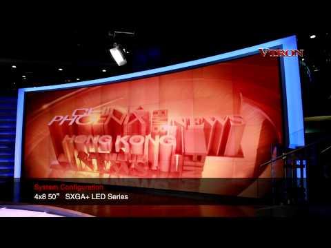 Hong Kong Phoenix TV chooses VTRON's video wall in their broadcasting studio