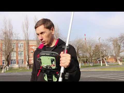 КАК работать GPS приемником в УСЛОВНОЙ системе координат??