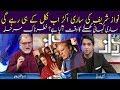 Most Dangerous Time For Nawaz Sharif | Harf E Raz | Neo News