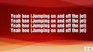 Future - Jumping on a jet ( Lyrics )