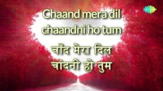 Chand Mera Dil with lyrics |चाँद मेरा दिल गाने के बोल|Hum Kisise Kum Nahi| Rishi Kapoor, Kajal Kiran
