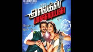 """""""Unn Paarvai"""" Unreleased Track (Bit Song) HQ from Alex Pandian Movie"""