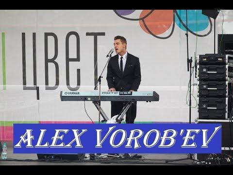 Алексей Воробьёв - Официантка Маша (Live In Stary Oskol)