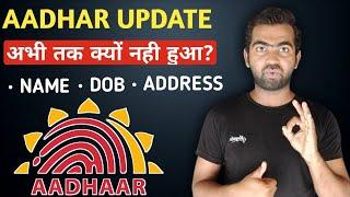 QNA | Aadhar Demographic Data Update Problem | URN number Problem | Aadhar