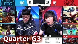 Edward Gaming vs Newbee   Game 3 Quarter Finals S7 LPL Spring 2017 Play-Offs   NB vs EDG G3 QF
