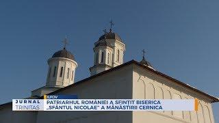 Patriarhul Romaniei a sfintit Biserica ,,Sfantul Nicolae a Manastirii Cernica