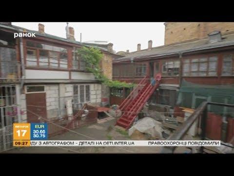 Україна вражає: дворики Одессы