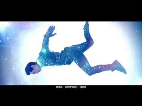 熊貓 Panda - 鄭俊弘 Fred Cheng (Official MV)