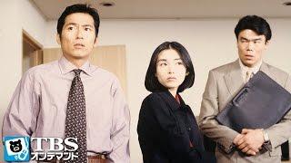 突然、翔平(三上博史)宅をひかり(中嶋朋子)が訪ねて来た。しかし、翔平のつ...