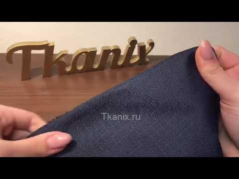 Непромокаемая ткань для чехлов купить в ткань с рисунком на заказ