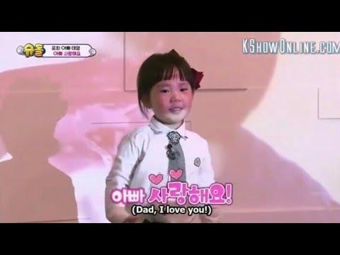 Rohui got eugene(S.E.S)'s singing talent (The Return Of Superman)