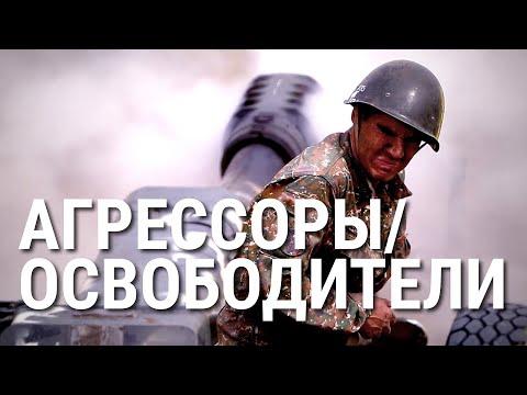 Карабахский конфликт: пропаганда военного времени | СМОТРИ В ОБА | №188