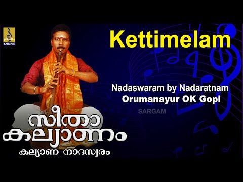 Kettimelam - Nadaswara Instrumental music from O.K.Gopi