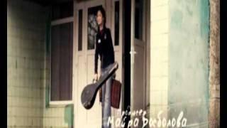 молдир ауелбекова - Адеми кыз (Official Music Video)