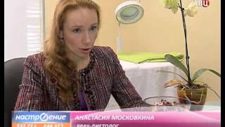 Ольга Киба ТВЦ Сюжет Солевая диета