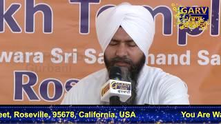 Shabad Kirtan Gurbani Bhai Sukhwinder Singh Ji - Part 2 - Garv Punjab Gurbani Channel