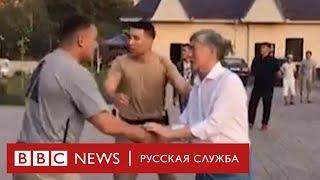 Штурм резиденции Атамбаева: что произошло в Кыргызстане?