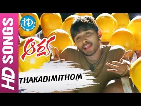Arya Telugu Movie - Thakadimithom video song - Allu Arjun    Anu Mehta    Sukumar
