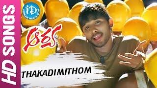 Arya Telugu Movie - Thakadimithom video song - Allu Arjun || Anu Mehta || Sukumar