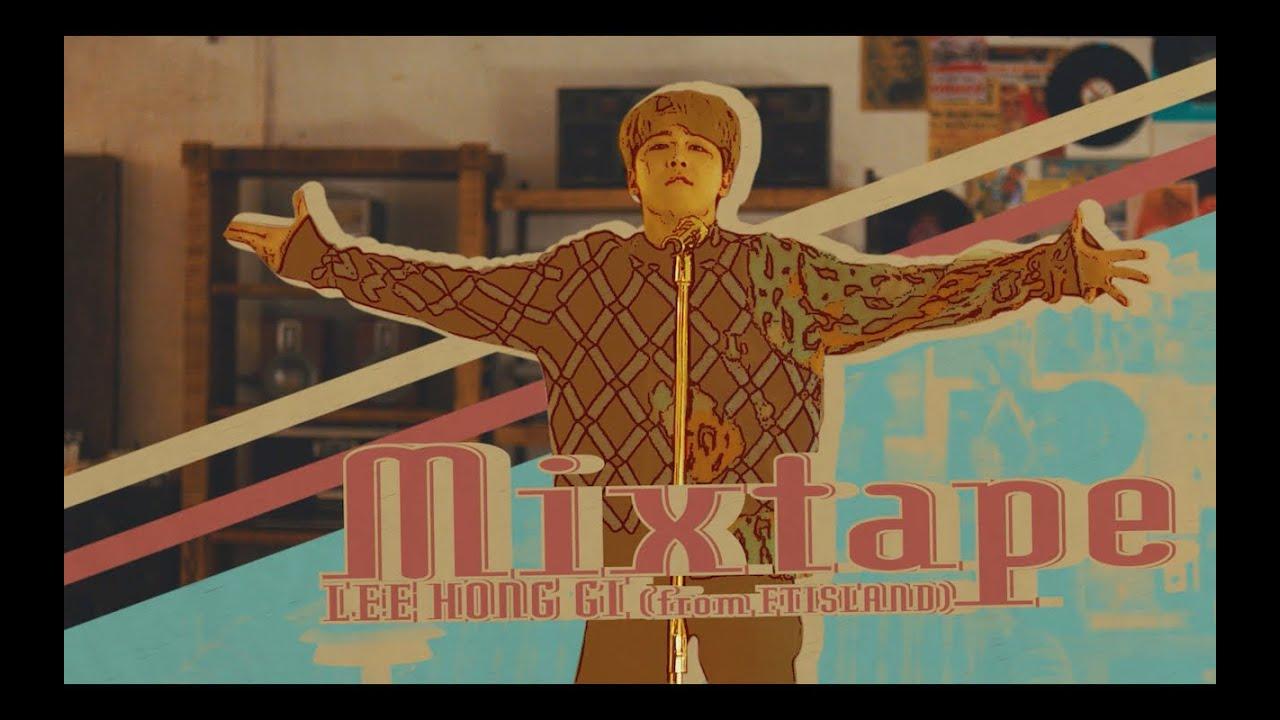 【FTISLAND】本日より配信を開始したホンギの新曲「Mixtape」MV公開!MVのスクリーンショットを投稿して応募するTwitterキャンペーンもスタート!