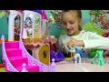Свадебный замок Пони распаковка 2 часть детский канал Леночки lena for kids online game toys