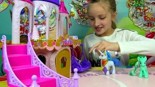 Весільний замок Поні розпакування 2 частина дитячий канал Оленки lena for kids online game toys