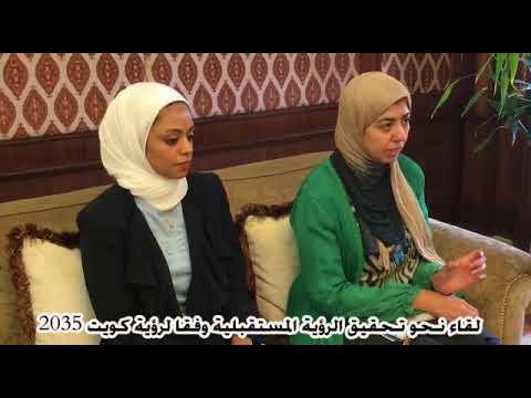 الشيخ فيصل الحمود: رؤية كويت 2035 ستحقق للكويت مكانتها المتميزة في الخارطة العالمية🇰🇼