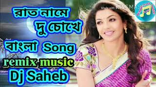 Raat Name Du Chokhe (Dj Saheb.in jiagodi)Bengali DJ song Raat Name Du Chokhe --- DJ song remix_HD