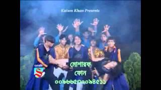 bangla sexy song 10.avi