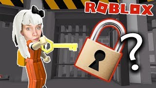 Roblox: NINA BRICHT FROM PRISON FROM - expensive key fetched - Where is the castle? Prison Escape