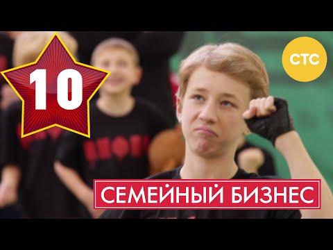 Семейный фильм 2016 Клад   Русские фильмы онлайн 2017
