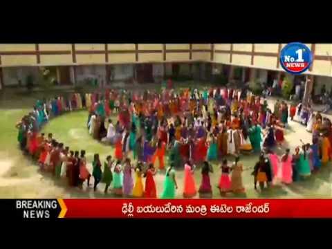 Bathukamma Grand Celebrations In Adilabad || No.1 News