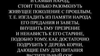 БУКВИЦА - Древнеславянская письменность.