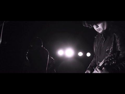 EGEO - Realidad [Official Lyric Video]