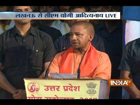 UP Yogi Adityanath speaks in Yoga Mahotsav at Lucknow