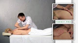 Профессиональный массаж спины полезен при сколиозе и хронической усталости