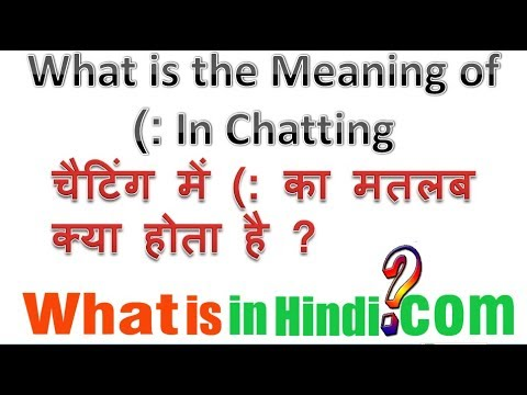 I want to tell you meaning in hindi
