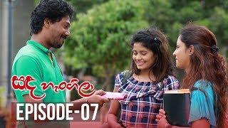 Sanda Hangila | Episode 07 - (2018-12-11) | ITN Thumbnail
