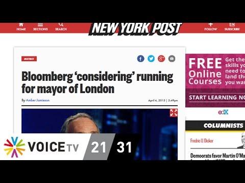 ลองคิดดูถ้า Bloomberg มาเป็นผู้ว่ากทม.