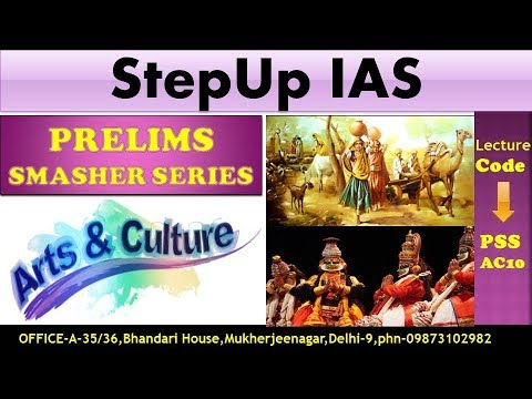 Art & Culture: Prelims Smasher Series (PSS) AC10- Mauryan Architecture and Sculpture