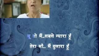 Maa Meri Maa Pyaari Maa  (H) - Dasvidaniya (2008)
