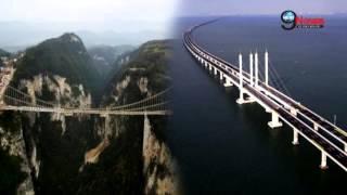 चीन में शीशे का पुल, नामकरण प्रतियोगिता शुरू | Contest Commences to Name the China Glass Bridge