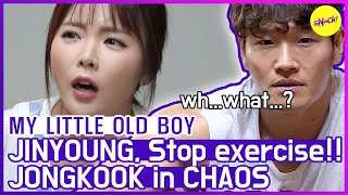 [HOT CLIPS] [MY LITTLE OLD BOY] Stop exercise!! JINYOUNG & JONGKOOK's role play😂😂 (ENG SUB)