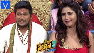 Patas 2 - Pataas Latest Promo - 19th September 2019 - Anchor Ravi, Varshini  - Mallemalatv