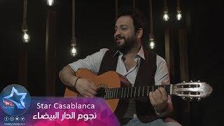 علي الغالي - عايفها يمك (حصرياً) | 2018 | (Ali Al Ghali - 3ayfha Yamak (Exclusive