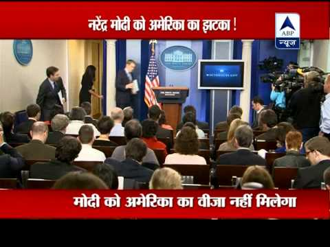 No change in policy on Narendra Modi visa: US