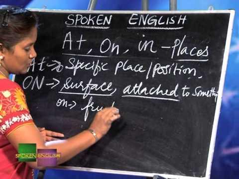 Spoken English|Prepositions To Denote Place,Position,Person|Sis Ruth|Epi-9|Shubhsandeshtv