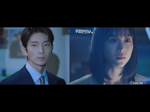 Lawless Lawyer EP 5 #15 (ENG SUB) - Bong tells Ha the truth about Cha Moon-sook