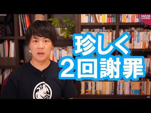 2020/05/25 サンデイブレイク159